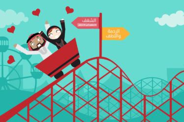 arabic_article-03
